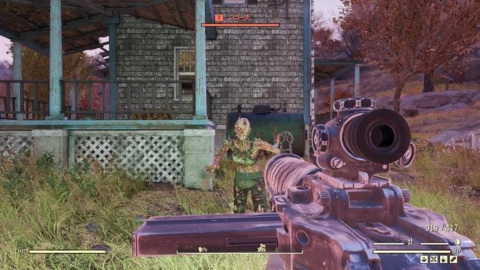 Fallout76-232.jpg