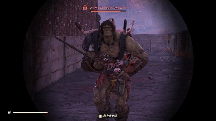 Fallout76-233.jpg