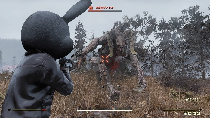 Fallout76-234.jpg