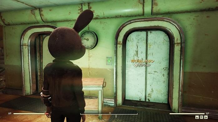 Fallout76-241.jpg