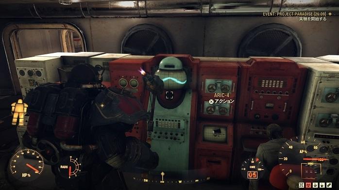 Fallout76-243.jpg