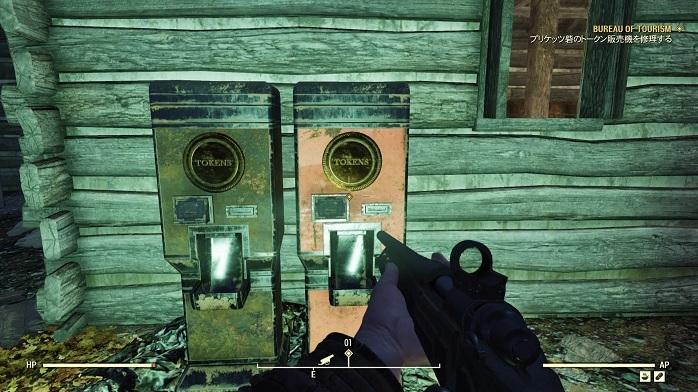 Fallout 76-25
