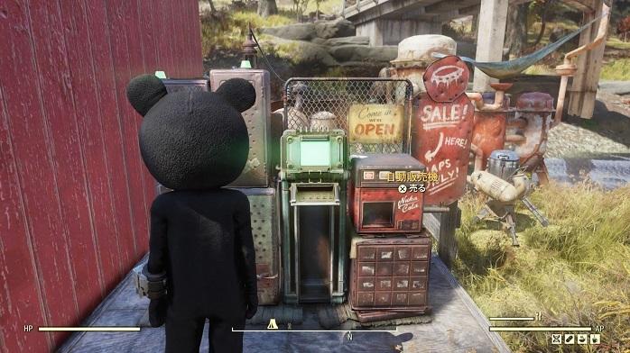 Fallout76-260.jpg