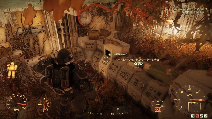 Fallout76-269.jpg