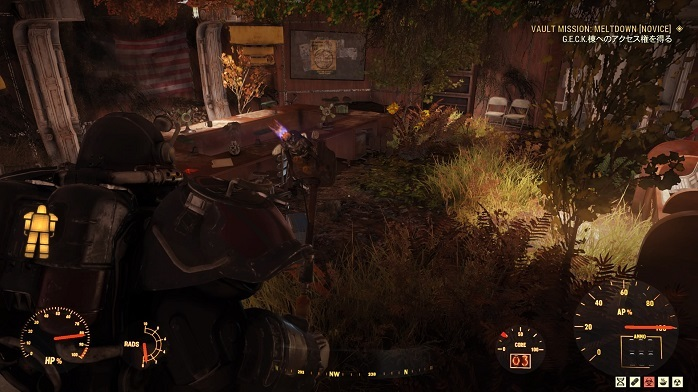 Fallout76-271.jpg