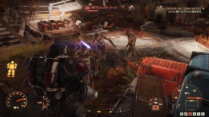 Fallout76-273.jpg