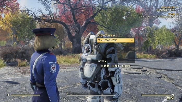 Fallout 76-28