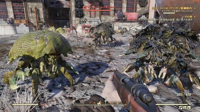 Fallout 76-34