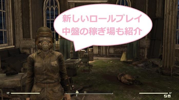 Fallout 76-35