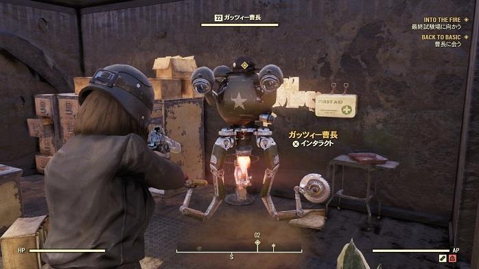 Fallout 76-36