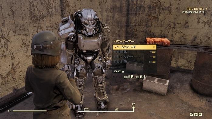 Fallout 76-37