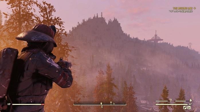 Fallout 76-40