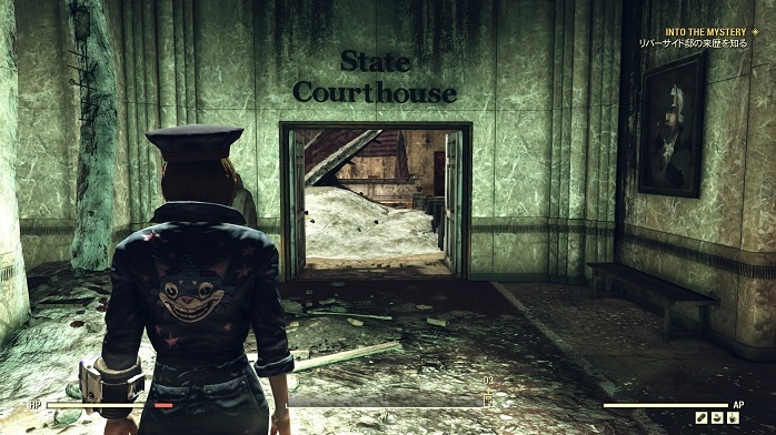 Fallout76-51.jpg
