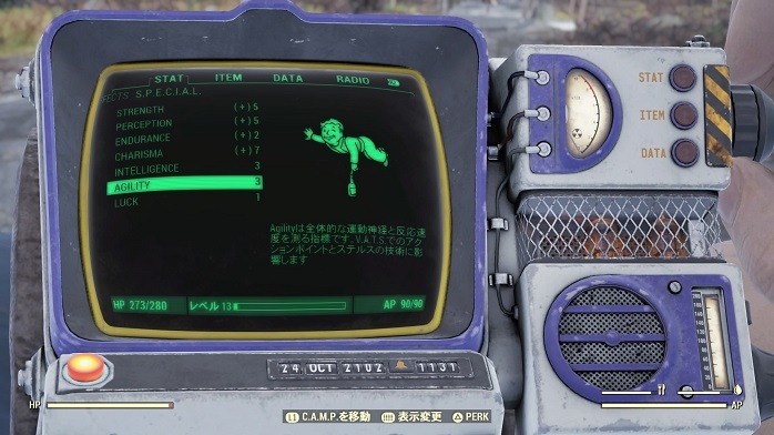 Fallout76-55.jpg