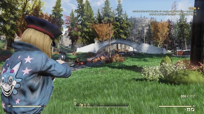 Fallout76-56.jpg