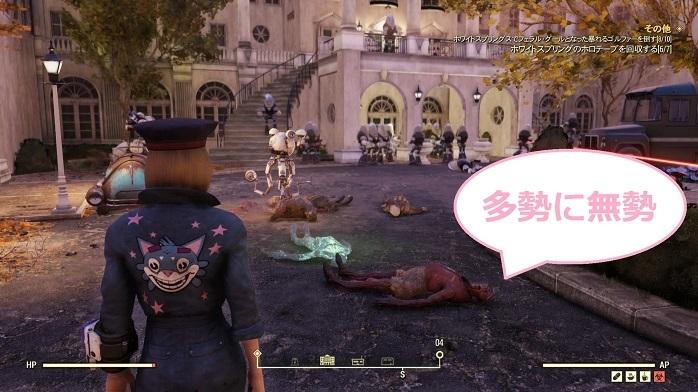 Fallout76-61.jpg