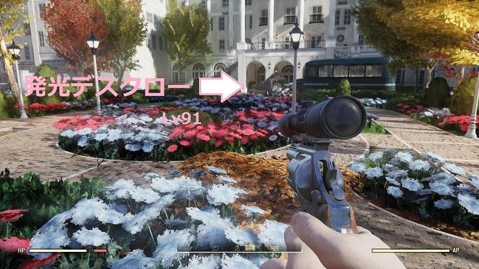 Fallout76-62.jpg