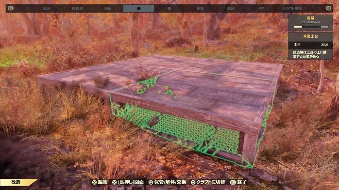 Fallout76-68.jpg