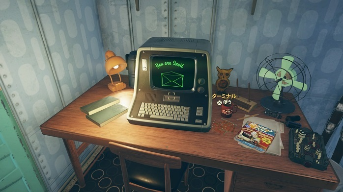 Fallout76-73.jpg