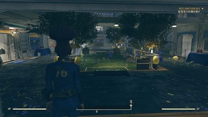 Fallout76-74.jpg