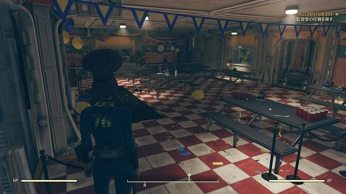 Fallout76-75.jpg