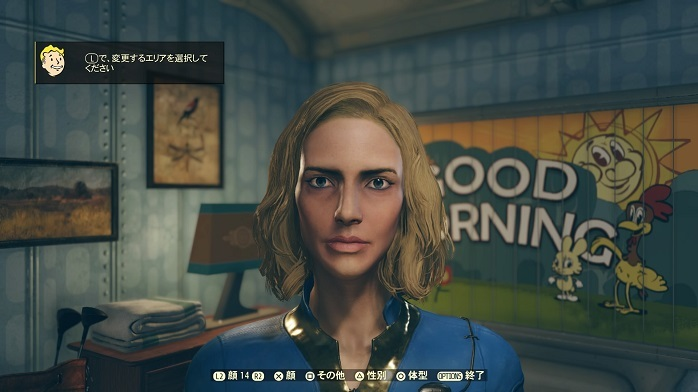 Fallout76-78.jpg