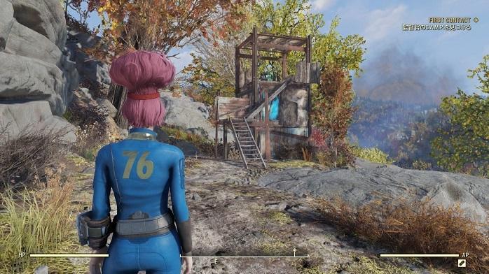 Fallout76-81.jpg