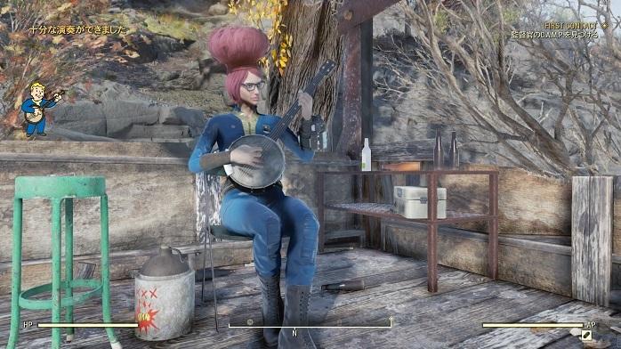 Fallout76-82.jpg