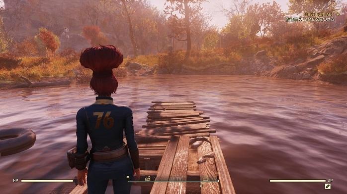 Fallout76-84.jpg