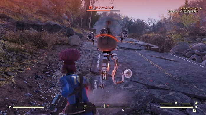 Fallout76-86.jpg