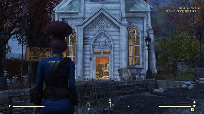 Fallout76-87.jpg
