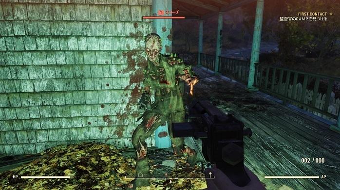 Fallout 76-9