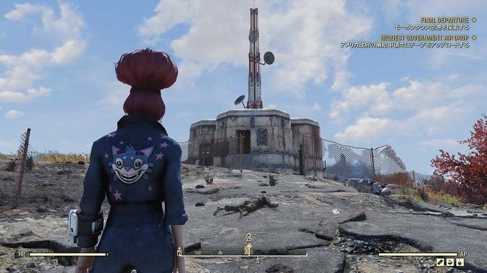 Fallout76-90.jpg
