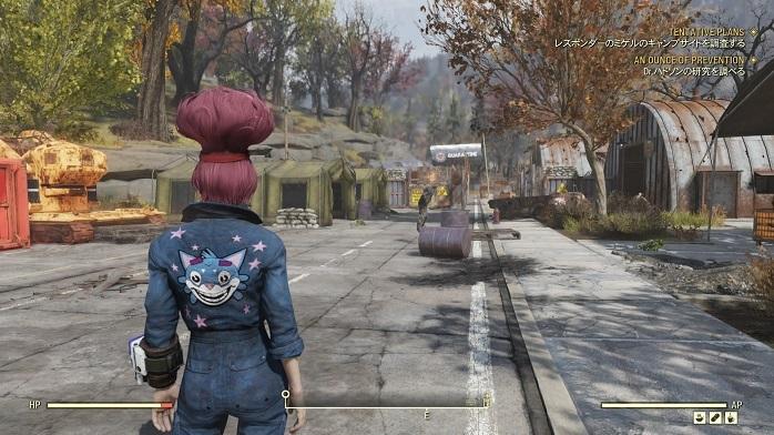 Fallout76-93.jpg