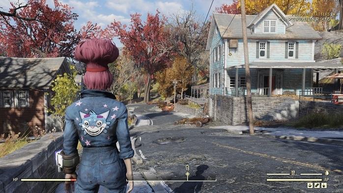 Fallout76-96.jpg