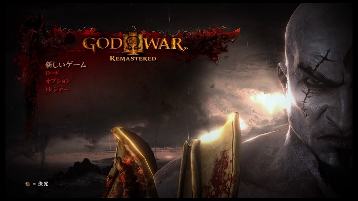 God of War 3-1