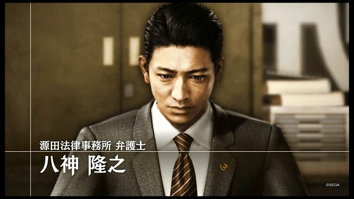 Judge Eyes 2