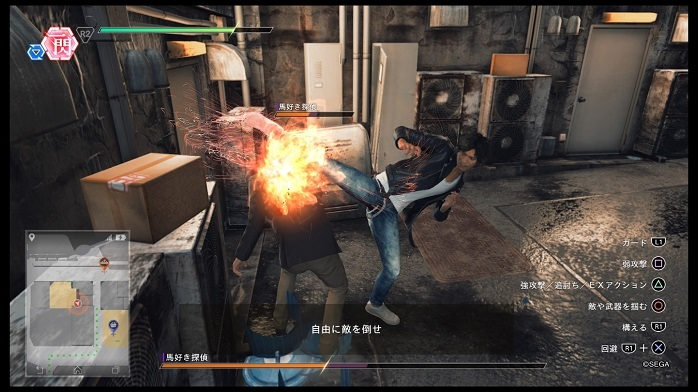 Judge Eyes 8