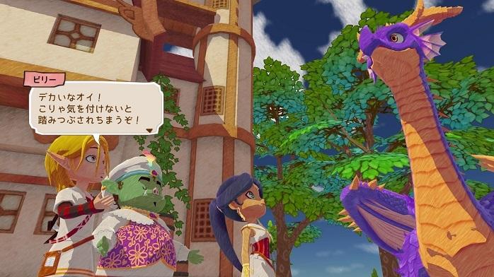 リトルドラゴンズカフェ ひみつの竜とふしぎな島-127