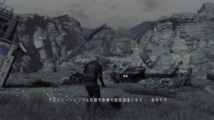 MetalGearSurvive-3.jpg