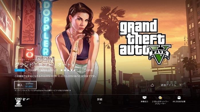 PlayStation4Pro-13.jpg