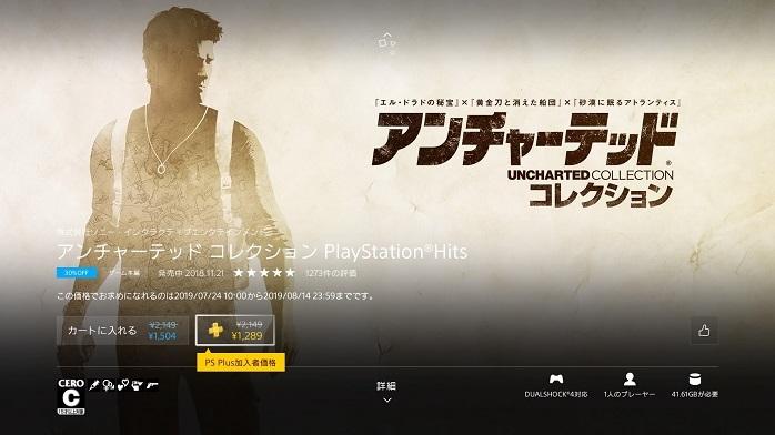 PlayStation4Pro-14.jpg