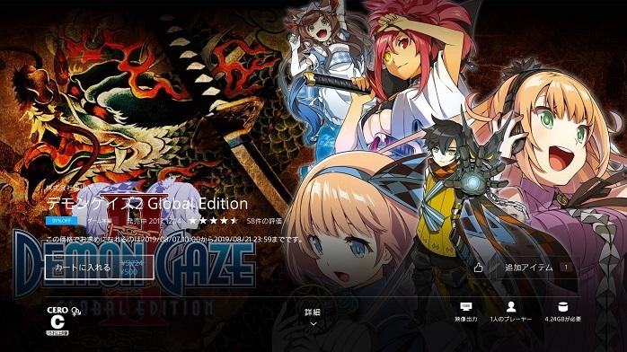 PlayStation4Pro-15.jpg