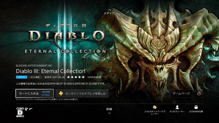 PlayStation4Pro-16.jpg