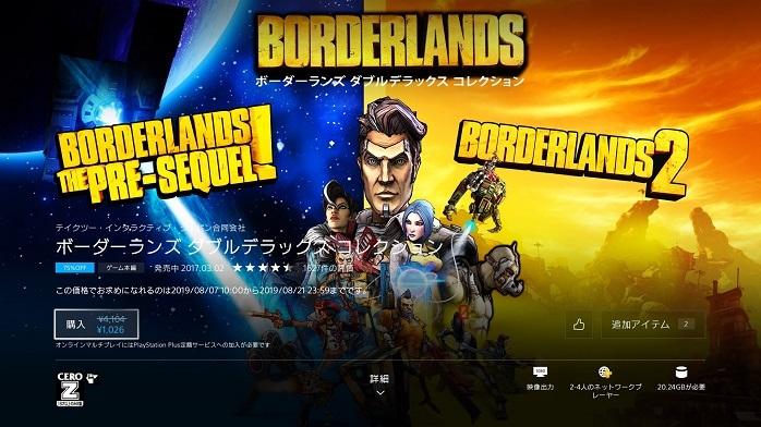 PlayStation4Pro-17.jpg