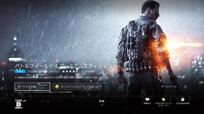 PlayStation4Pro-18.jpg
