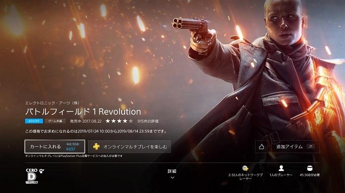 PlayStation4Pro-19.jpg