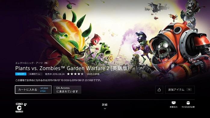 PlayStation4Pro-21.jpg