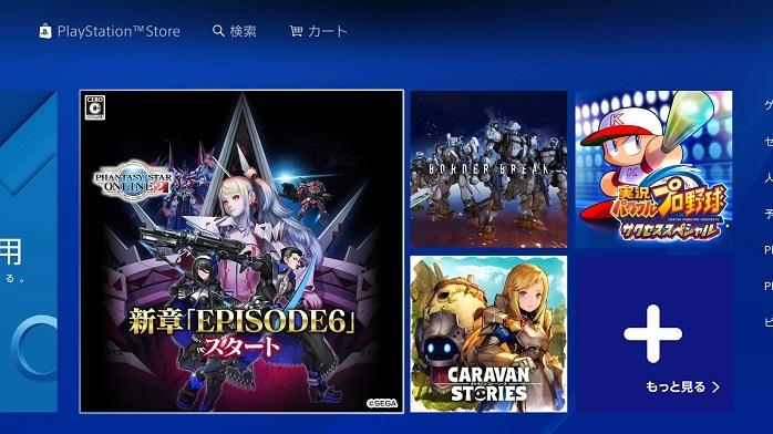 PlayStation4Pro-23.jpg