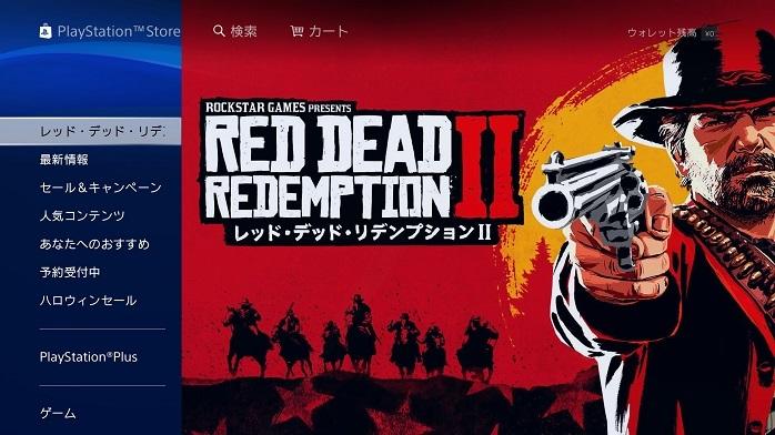 PlayStation4Pro 4